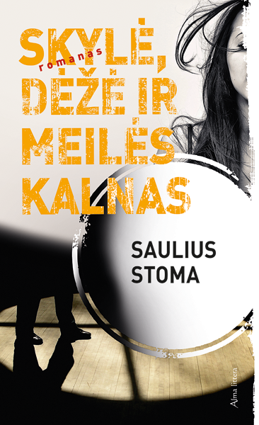 0001_skyle-deze-ir-meiles-kalnas_1546883474-a1877d3e69e595c03081c4e0f8ad759d.png